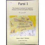 Farsi 1 – The standard textbook for beginners Persian in written and spoken language