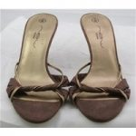 New Look, size 5 brown & gold mix slide sandals