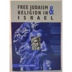 Free Judaism And Religion In Israel