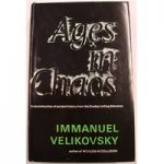 Ages in Chaos Volume 1: From the Exodus to King Akhnaton