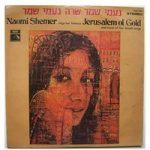 Jerusalem of Gold. Naomi Shemer. – ISRS 1024