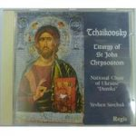 "Tchaikovsky – National Choir Of Ukraine ""Dumka"", Yevhen Savchuk €Ž€"" Liturgy Of St. John Chrysostom Tchaikovsky"